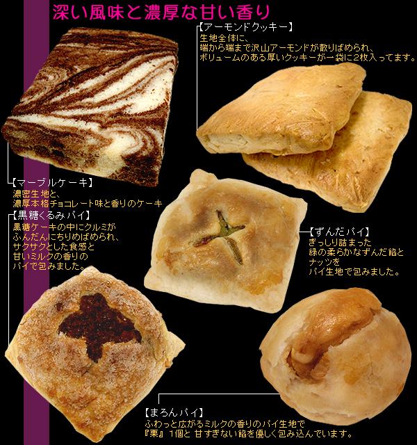 気仙沼 スイーツ 焼き菓子詰合せ「i-BOX」 送料無料 (14個入) アイランド 手作り マーブルケーキ パイ クッキー バレンタイン ホワイトデー 敬老の日
