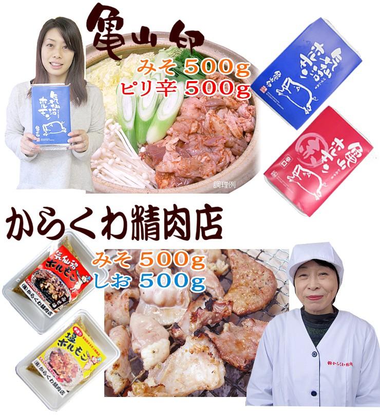 【送料無料】気仙沼ホルモン 全味楽しむ4kgセット 【気仙沼さん】 (500g×8種) 豚ホルモン 赤 白 モツ 焼き肉 鍋 BBQにピッタリ!