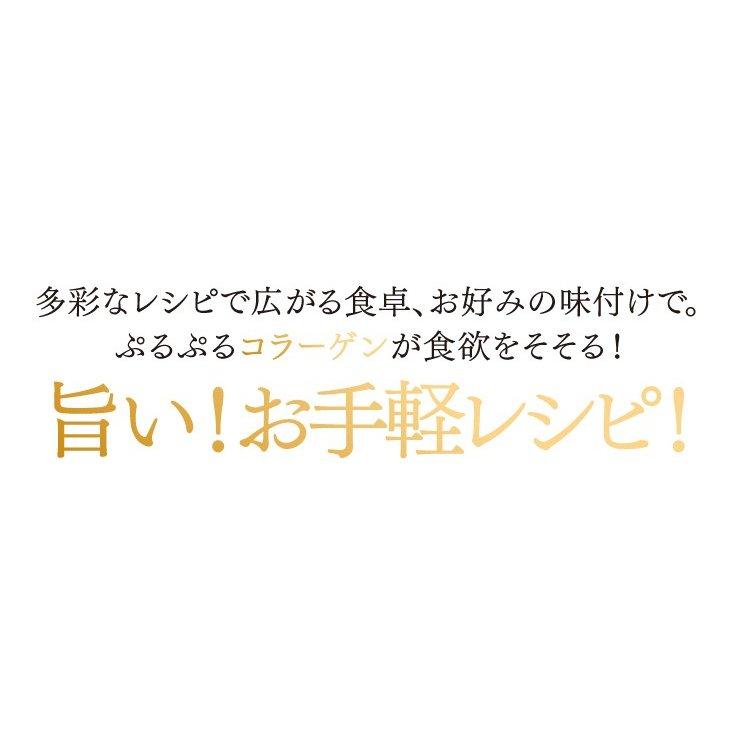 【送料無料】メカジキのハーモニカ 冷凍【足利本店】(1kg)気仙沼 めかじき 希少部位