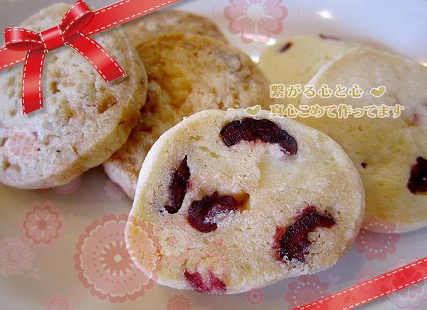 【送料無料】クッキー詰合せ 【エピ】 (2箱入) 気仙沼 お取り寄せスイーツ ギフト プレゼント バレンタイン ホワイトデー 母の日 敬老の日