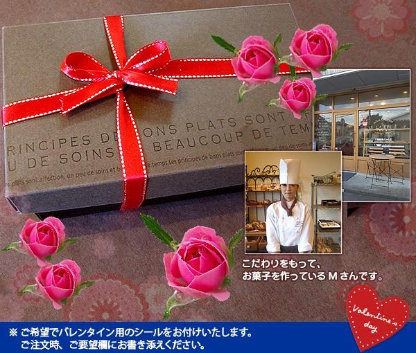 【送料無料】チョコスイーツ詰合せ 【エピ】 (4個入) 気仙沼 お取り寄せスイーツ ギフト プレゼント  バレンタイン ホワイトデー 母の日 敬老の日
