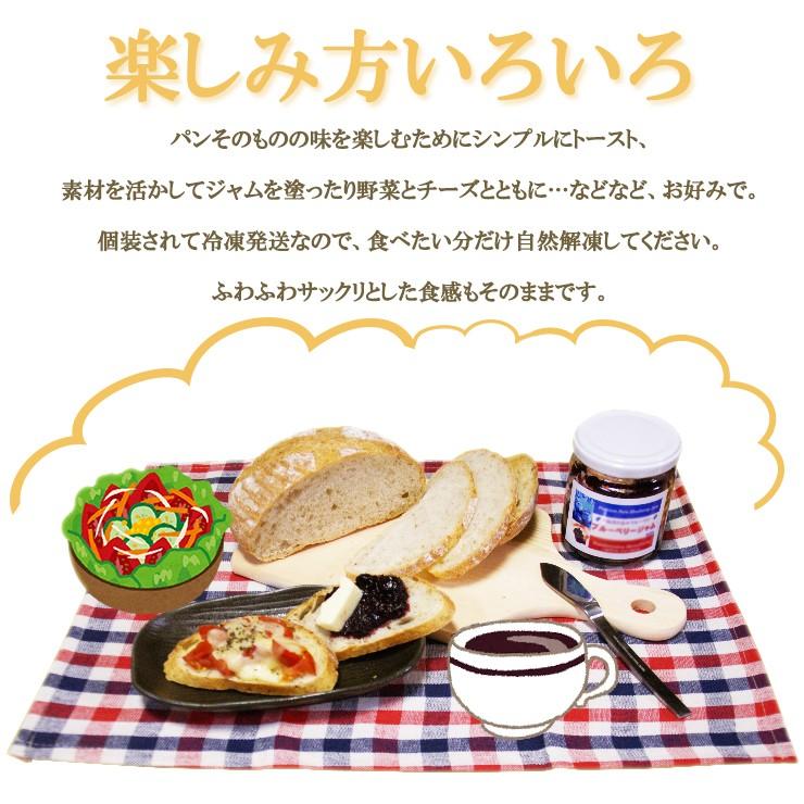 ハード系パンの詰め合わせ 【エピ】 (7個入) 気仙沼 パン 卵不使用 詰め合わせ ギフト プレゼント