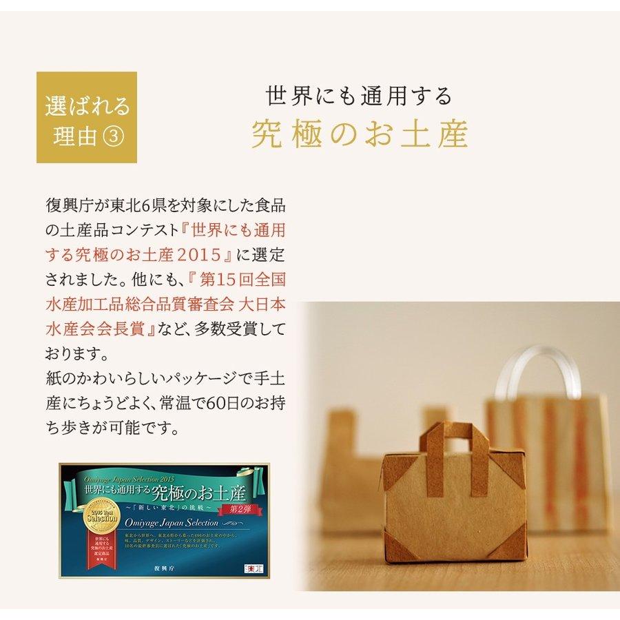 ひとくち金のさんま (100g) 斉吉商店 東北 宮城 気仙沼 サンマ ギフト プレゼント 佃煮 お取り寄せ ごはんのおとも お土産