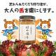 ほや塩から 【横田屋本店】 (140g) 気仙沼 ホヤ 珍味 酒の肴 おつまみ お取り寄せ 塩辛