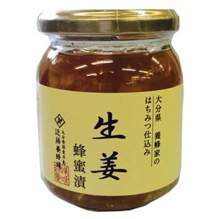 はちみつ - 生姜 蜂蜜漬 280g (しょうが はちみつ漬)[大分県]近藤養蜂場 ★日本中を旅する転地養蜂で集めた国産蜂蜜使用
