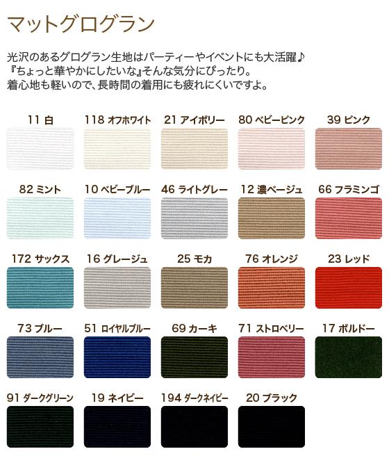 【セットアップ】ホームクリーニングOK☆STKJB147KJ174B