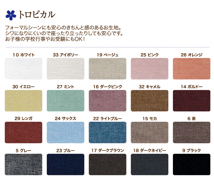 【ノースリーブ】当店人気商品☆OPKJ46A