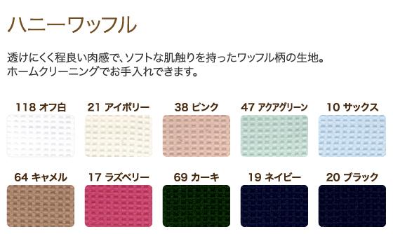 【五分袖七分袖】ホームクリーニングOK!当店定番大人気商品です☆OPKF61