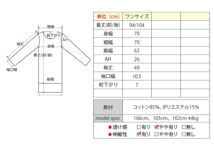 パフスリーブロングTシャツワンピース 全7色 //10//