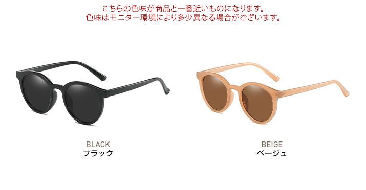 カラーフレームサングラス 全2色 ////