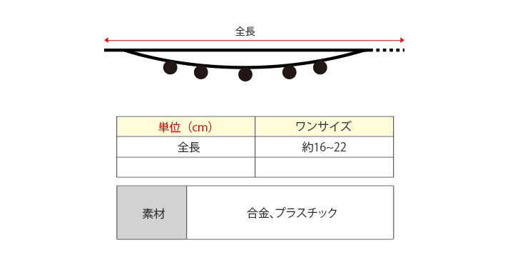淡水パール&バーチェーン 2連ブレスレット 1色 //5//