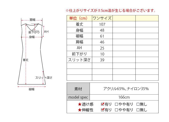 メッシュサマーニットワンピース 全4色 //10//