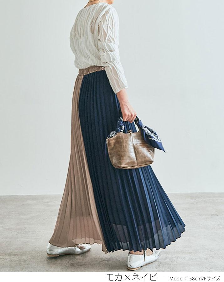 シフォンプリーツロングスカート 全15色 2タイプ //10//