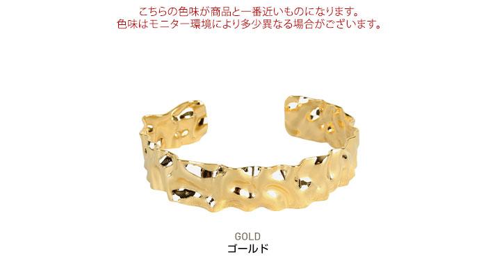 ニュアンスワイドバングル 1色 //10//