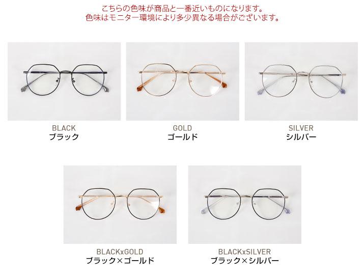 メタルフレームブルーライトカットメガネ 全5色 //5//