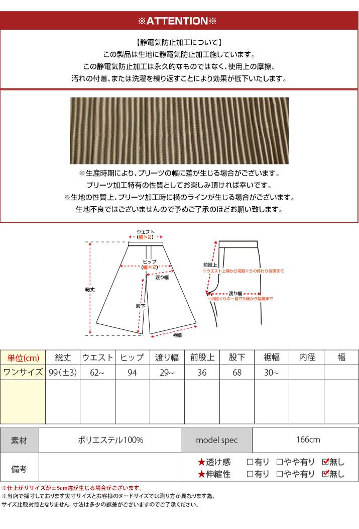 アコーディオンプリーツルーズワイドパンツ 全14色 //10//