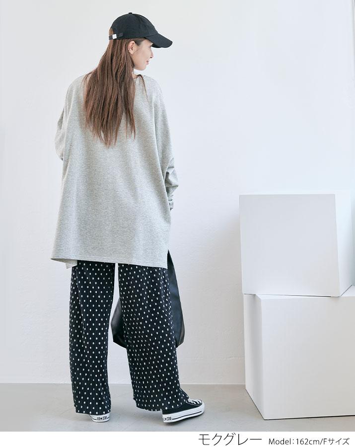 ビッグシルエットスウェットチュニック 全9色 ////