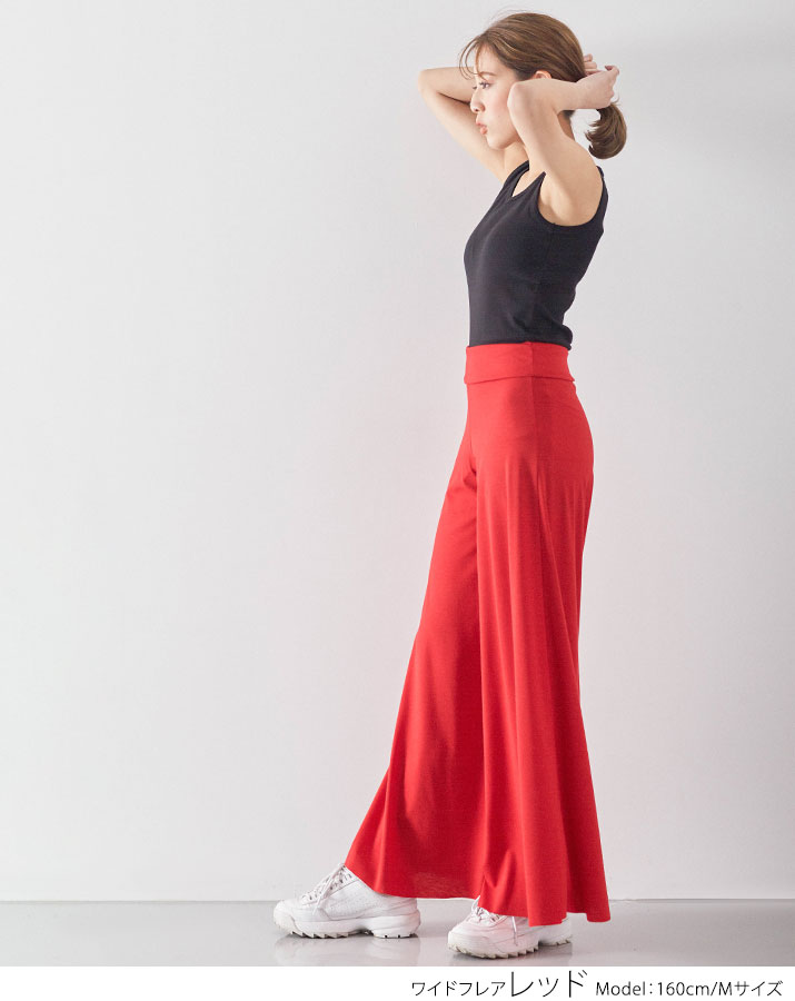 美脚・美尻ロング丈フレアワイドパンツ 全14色 2タイプ //8//