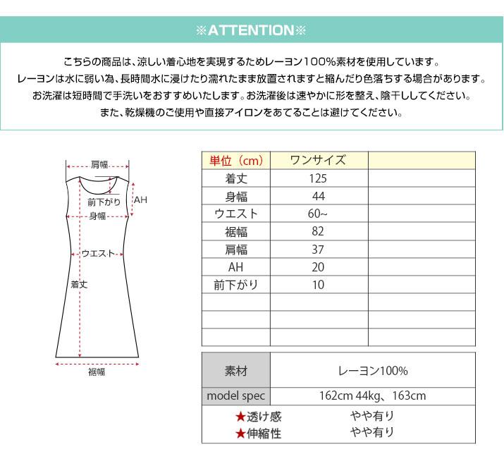 総柄ブラウジングロング丈ワンピース 全12色 //4//