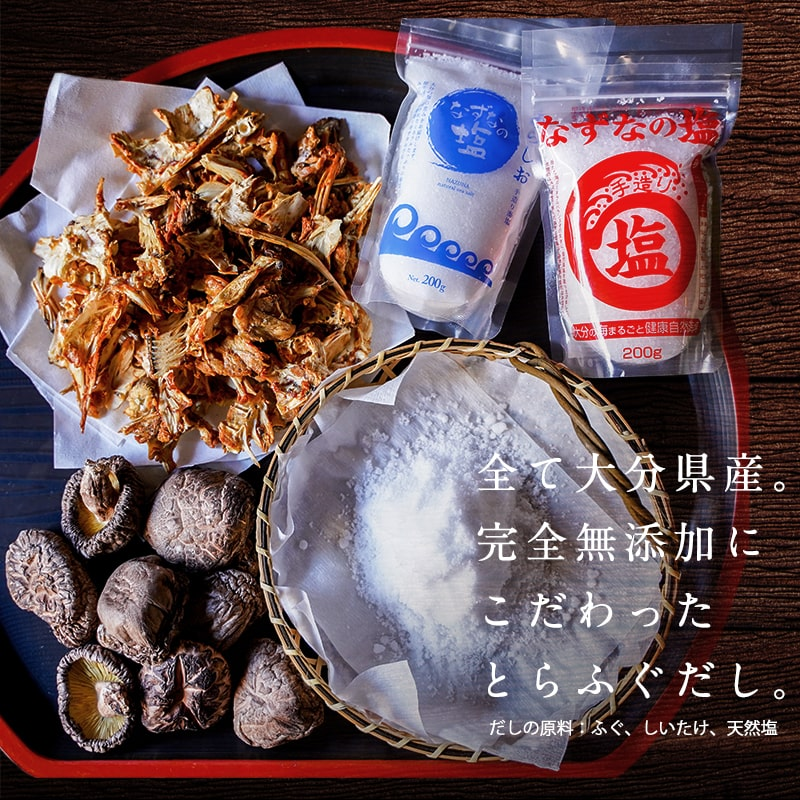 豊後水道とらふぐ茶漬けセット(4人前)