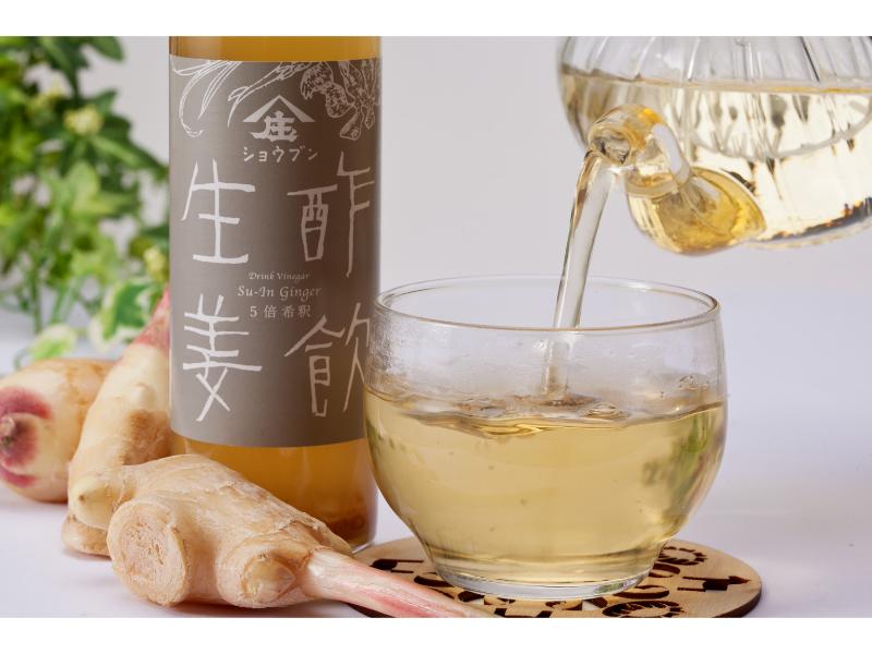 【飲む酢】酢飲 (200ml)