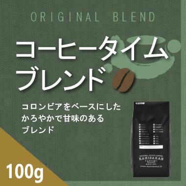コーヒータイム 100g