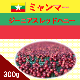 【数量限定商品】ミャンマー ジーニアス レッドハニー 300g (4/28〜発送)