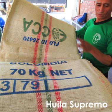 コロンビア ウィラ スプレモ 100g =まとめ買い2kg以上=