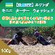 ルワンダ キニニ ターナー ウォッシュド 100g