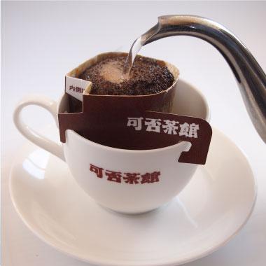 ドリップカフェ 小樽クラシックブレンド 5パック
