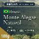【数量限定商品】ブラジル モンテアレグレ農園 ナチュラル 100g (10/29〜発送)