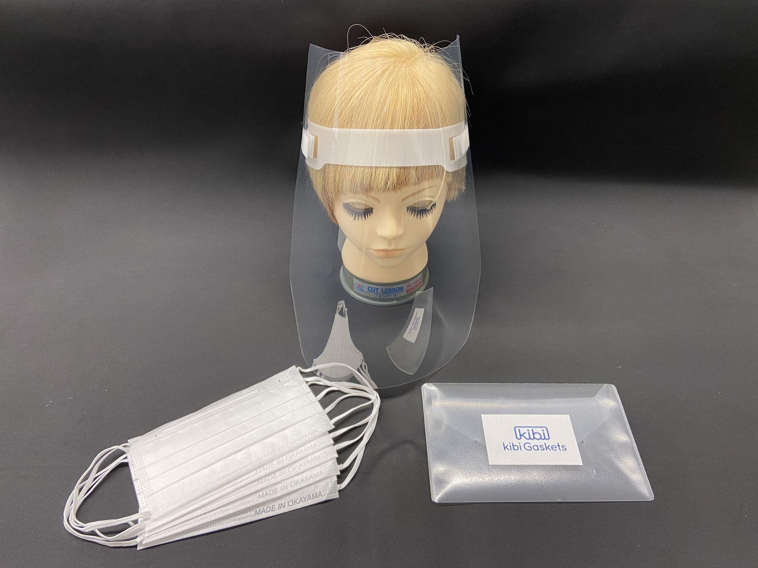 フェイスシールドセット<br />固定式フェイスシールド & フェイスマスク5枚 & マスクケース