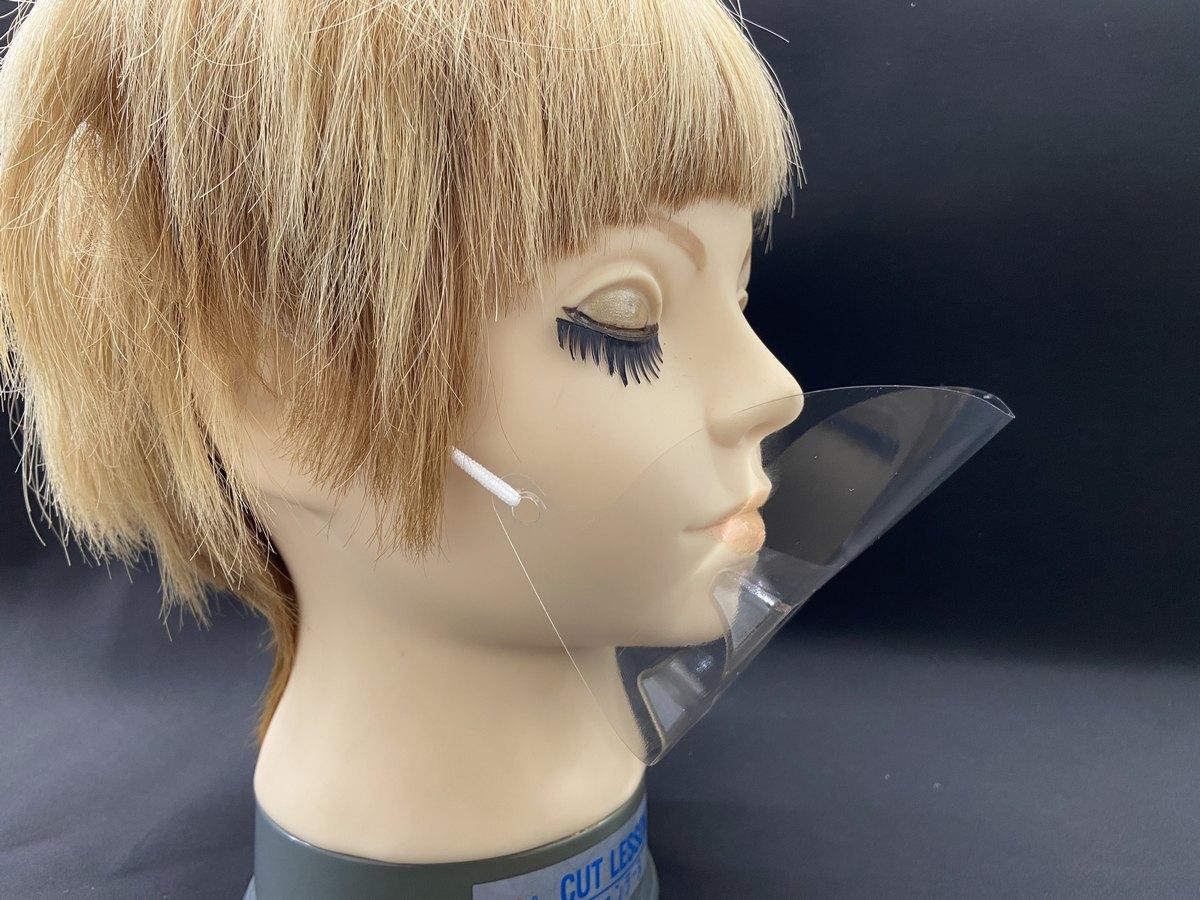 マウスシールドセットA<br />マウスシールドAタイプ & フェイスマスク5枚 & マスクケース
