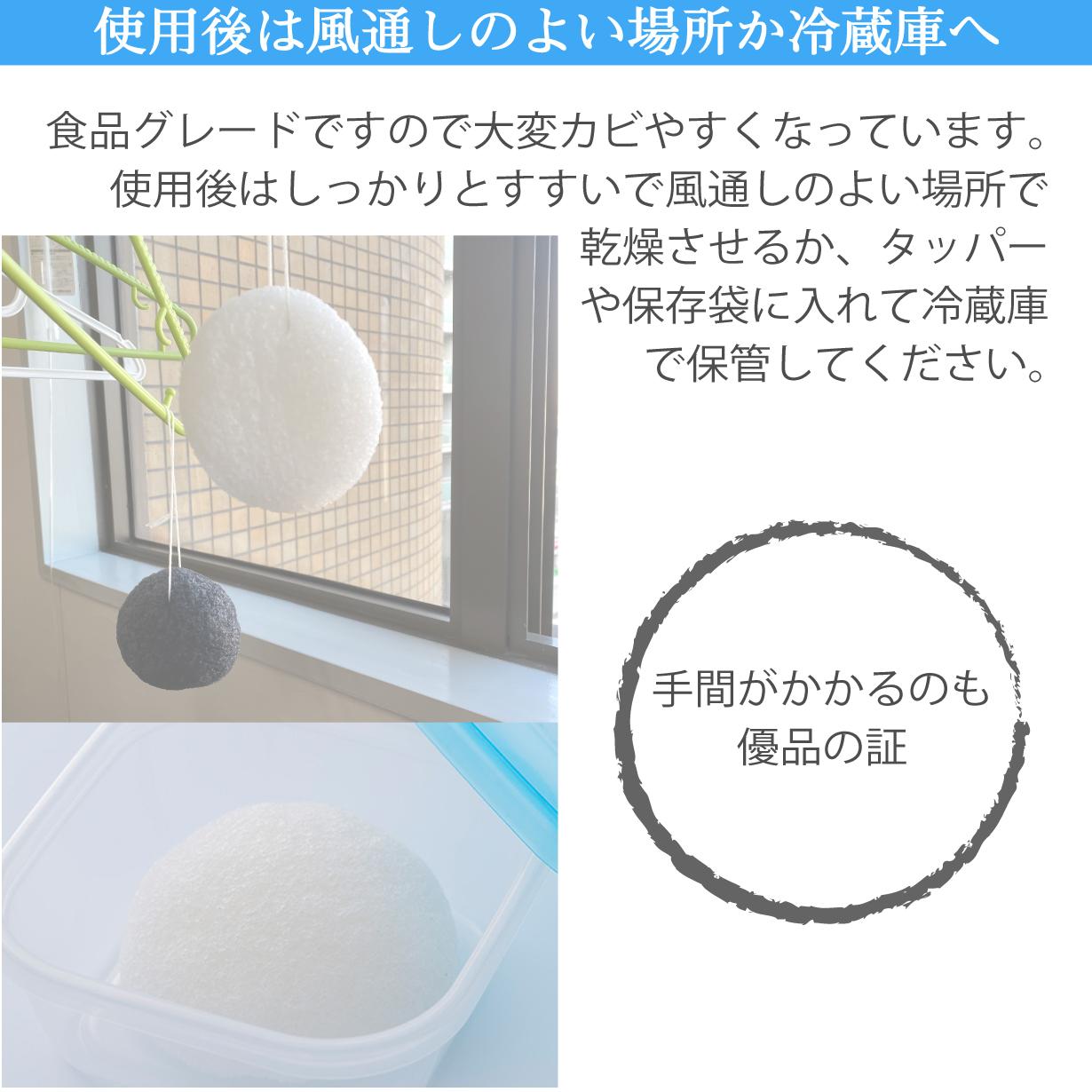 【ラクトドロップ】日本製 蒟蒻物語 ねこ型
