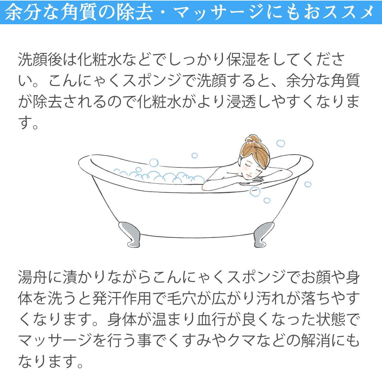 【ラクトドロップ】日本製 蒟蒻物語 まる型