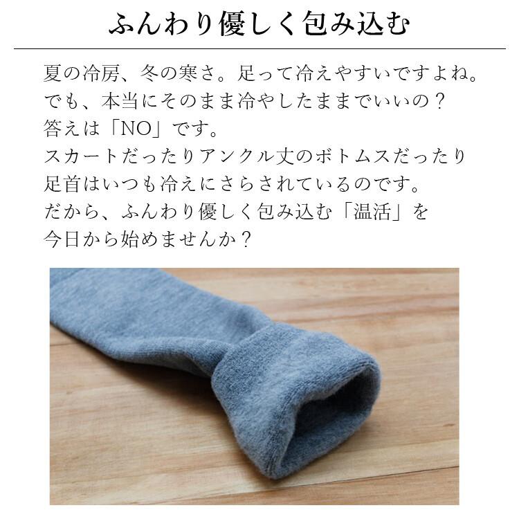 ふわもこ裏起毛レッグウォーマー ロング丈 日本製