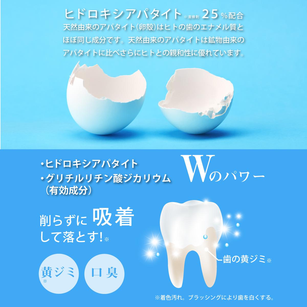 【定期購入で送料無料】薬用ホワイトニングパウダーtttスリーティー