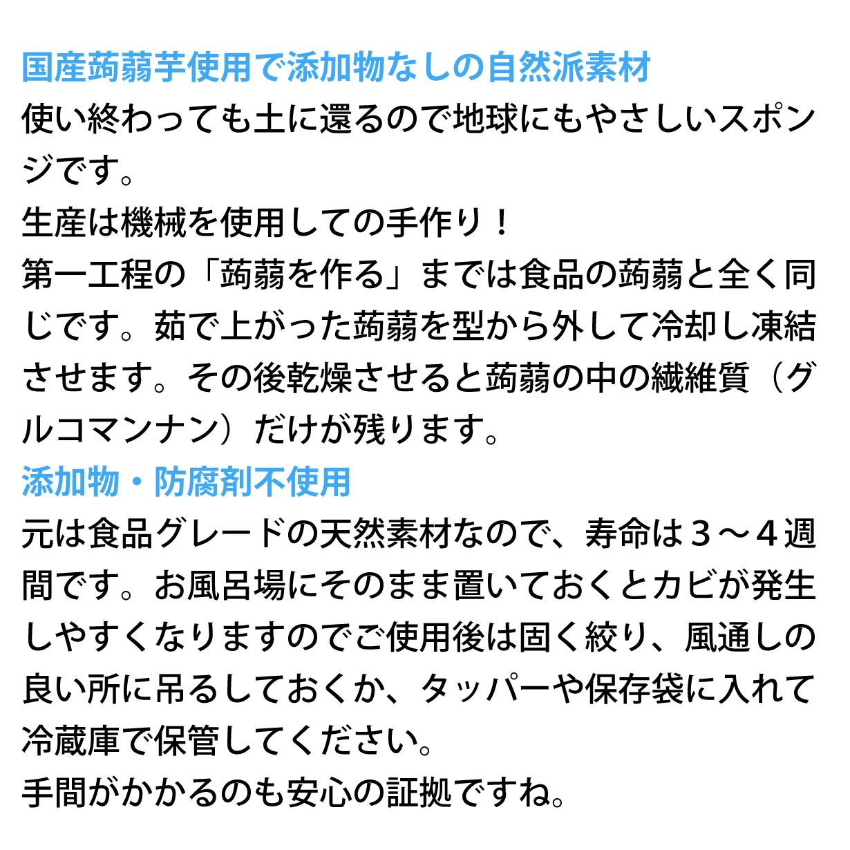 定期購入【ラクトドロップ】日本製 蒟蒻物語 まる型 2個セット