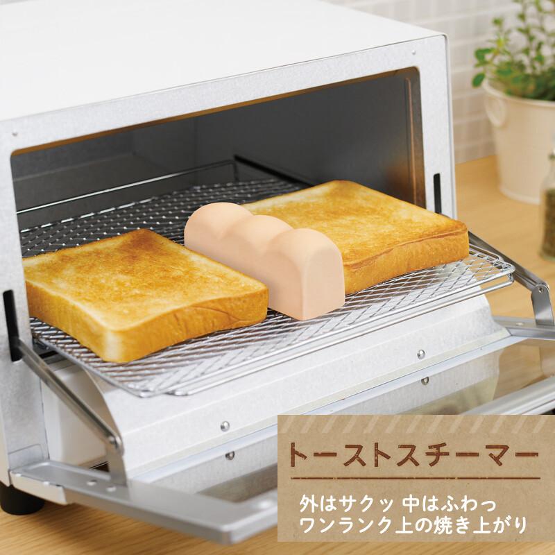 マーナ トーストスチーマー