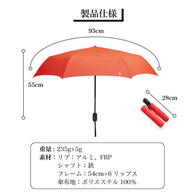 UV対策 日傘 軽量 折りたたみ傘 Tube Auto メンズ レディース 大きい 折り畳み傘 超撥水 梅雨対策 晴雨兼用 ワンタッチ自動開閉 回転する おりたたみ傘 UVカット UPF50+