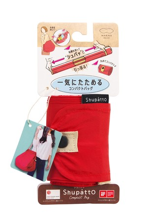 MARNA Shupatto コンパクトバッグ Mサイズ エコバッグ シュパット 折りたたみ コンパクト軽量 エコ おしゃれ プレゼント マーナ