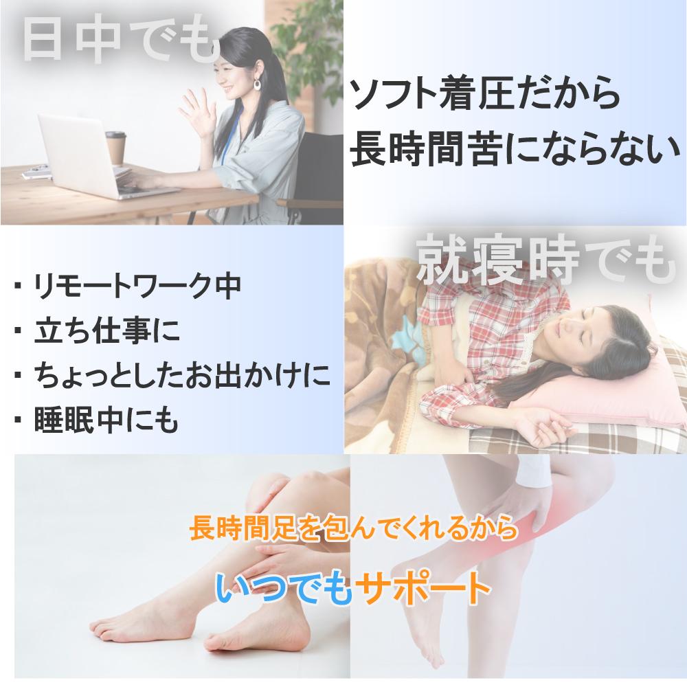 一日中履けるソフト着圧ソックス オーガニックコットン素材 日本製