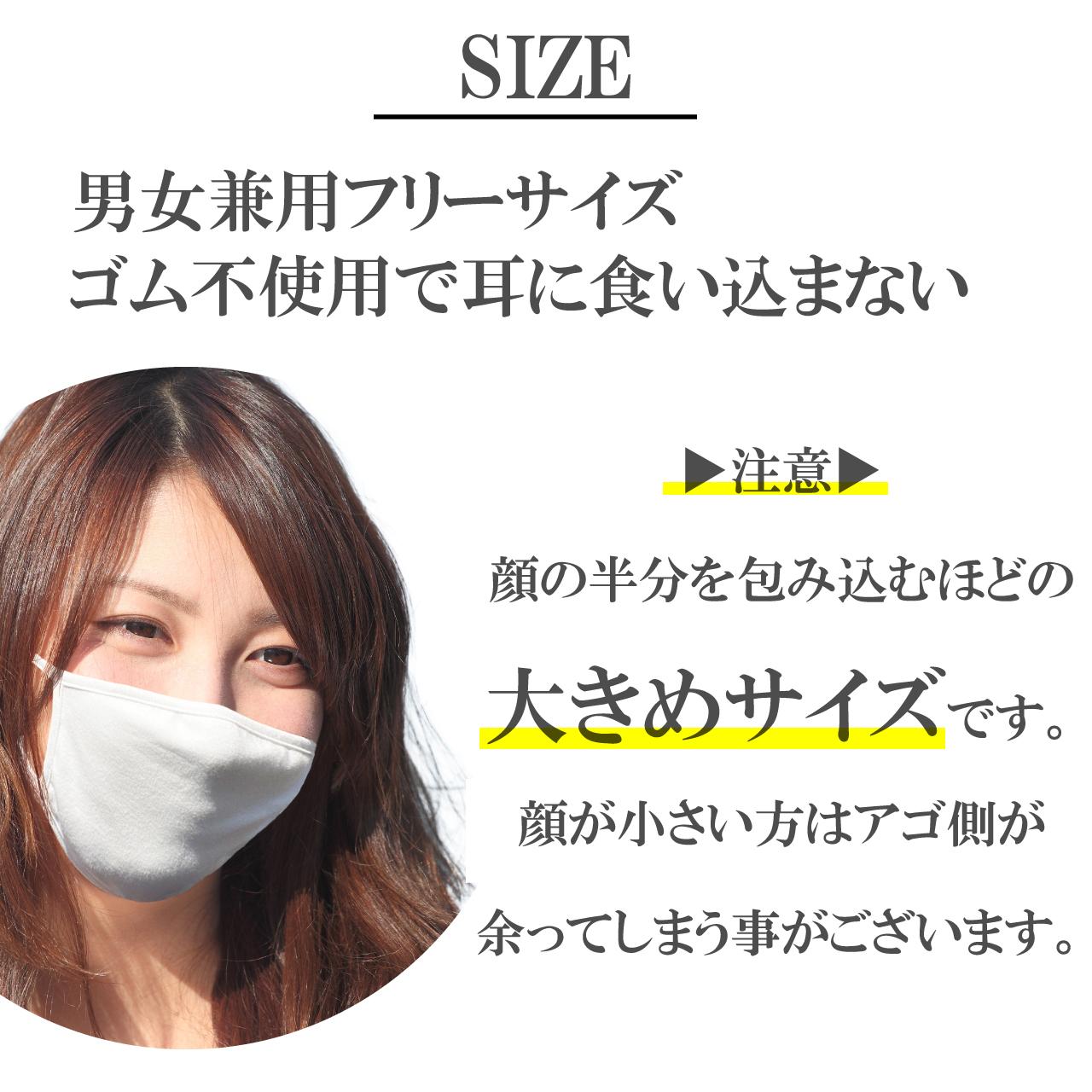 UVコットンマスク 肌荒れ対策 花粉対策