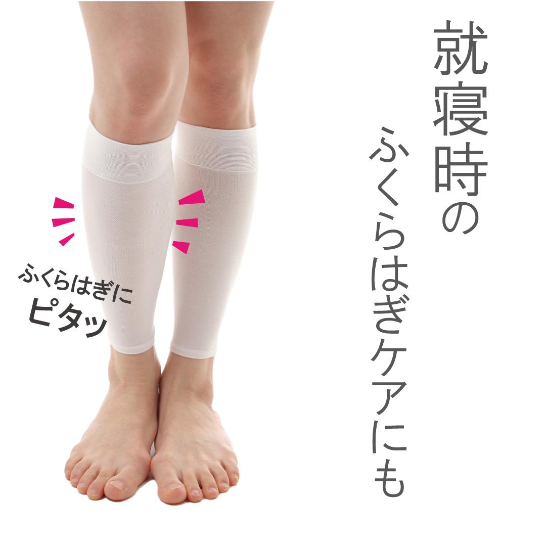 1足2枚 保湿するひざサポーター 日本製 ぴっサポ 日本の織人