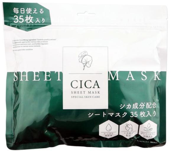 CICA成分配合シートマスク 35枚入り