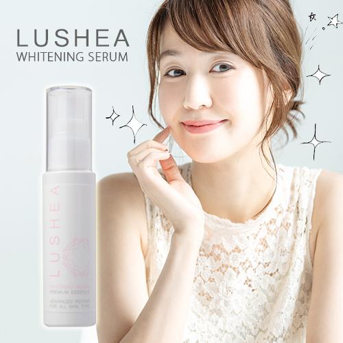 ルシェア ホワイトニングセラム 美白美容液