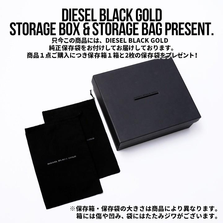 ディーゼルブラックゴールド DIESEL BLACK GOLD ハイカットスニーカー 靴 シューズ メンズ 本革 レザー パイピングアクセント レザースニーカー S162-1