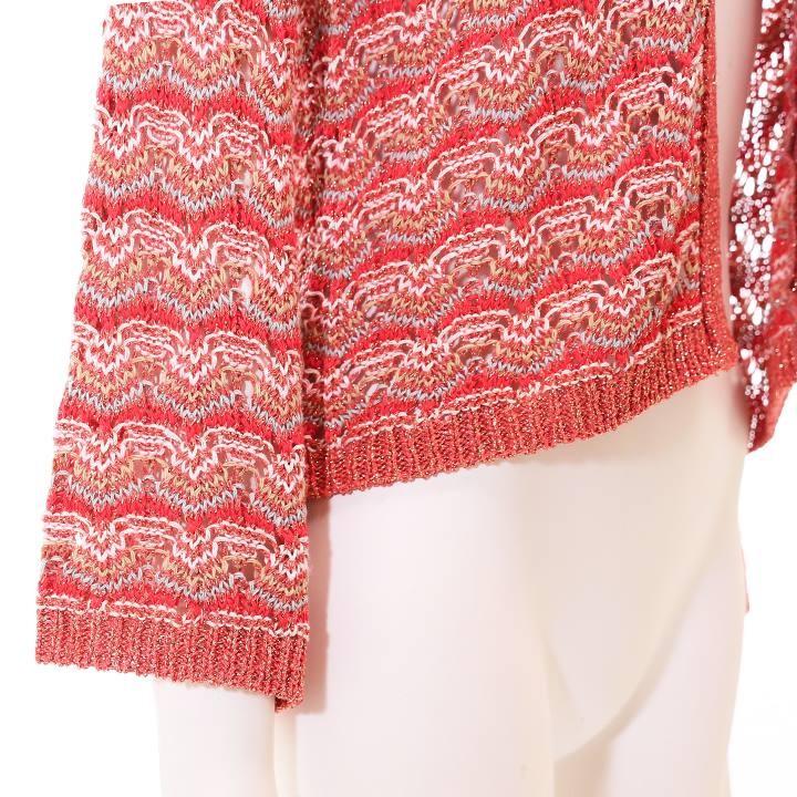 リナシメント Rinascimento ニットカーディガン レディース 金糸使い ラメ糸混 透かし編み ショート丈 長袖