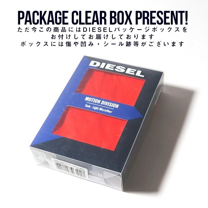 ディーゼル DIESEL タンクトップ メンズ 無地 シンプル COOL360 速乾性肌着 アンダーウェア インナーウェア MO-DTANK