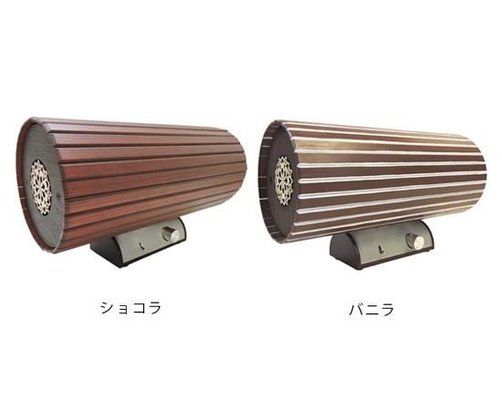 波動スピーカー(SLA-ショコラ/バニラ)
